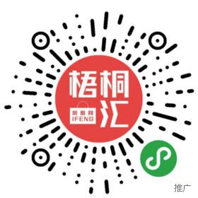 凤凰网梧桐汇商城|《四大名著》邮票 ,跨越33年的首次集结