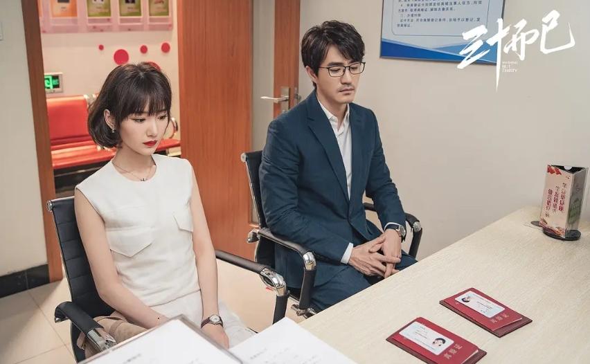 专访《三十而已》杨玏:陈屿挺烦的,但往后看会改观