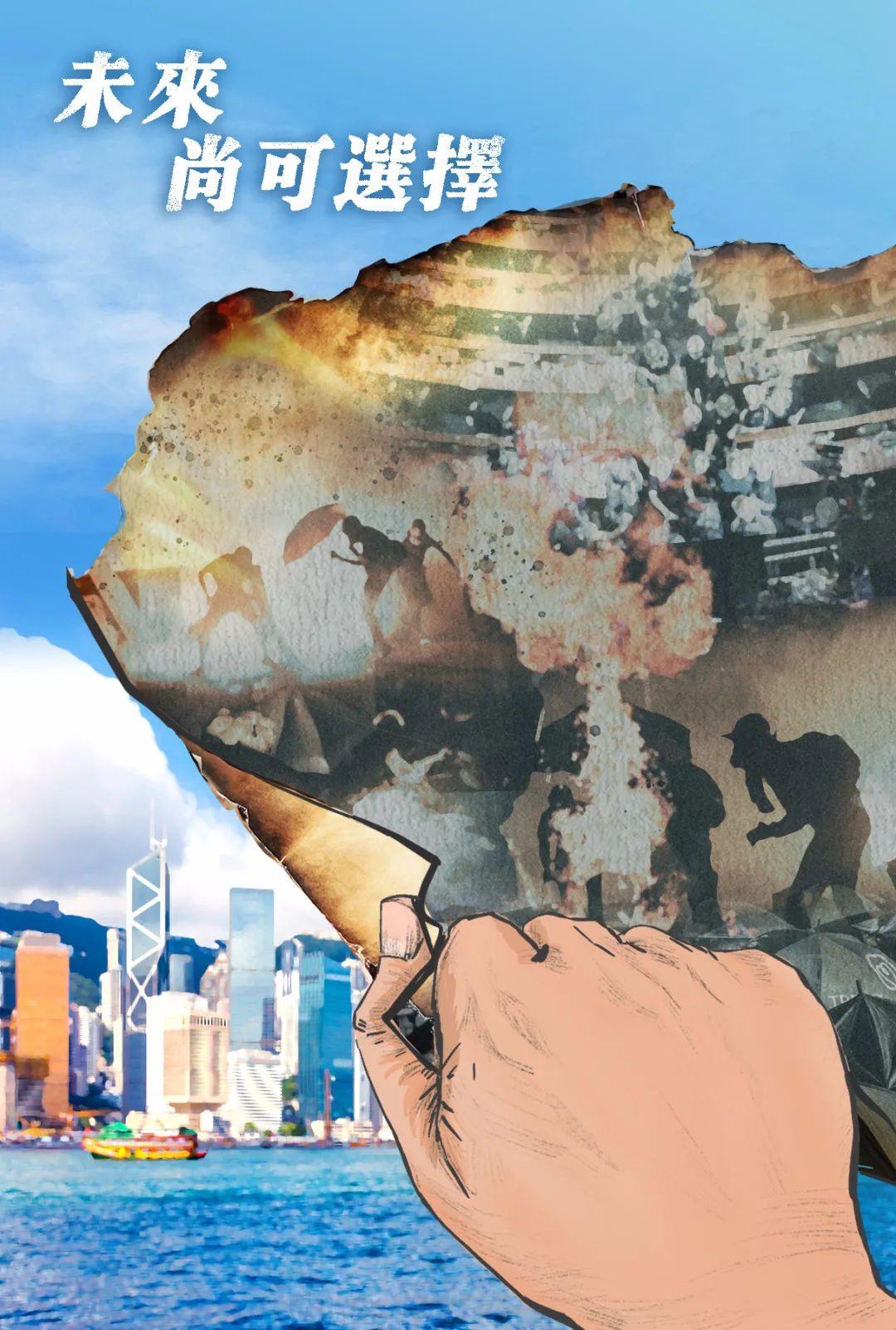 """【谷歌竞价】_人民日报:根除""""揽炒"""",香港才有出路"""