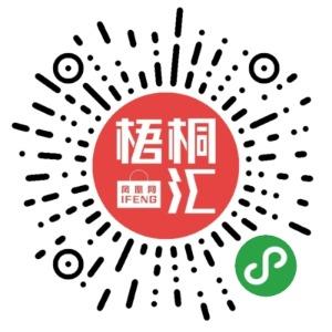 凤凰网梧桐汇商城|鲜榨果汁更健康吗