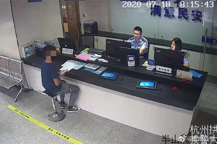 【淮南亚洲天堂】_00后小伙连下3个贷款APP 被同样的手法连骗3次