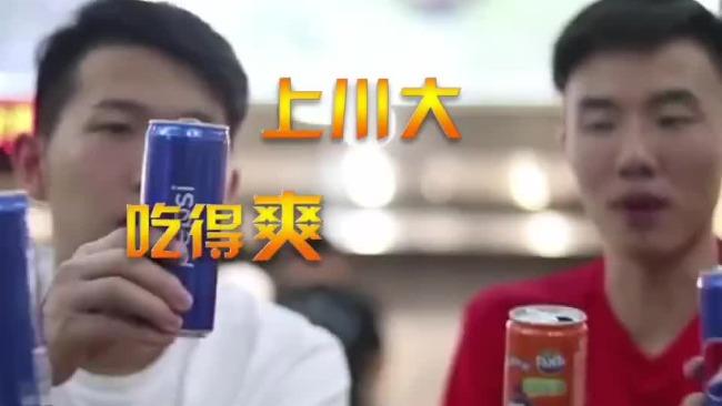 年代感十足!四川大学这个招生视频太魔性了
