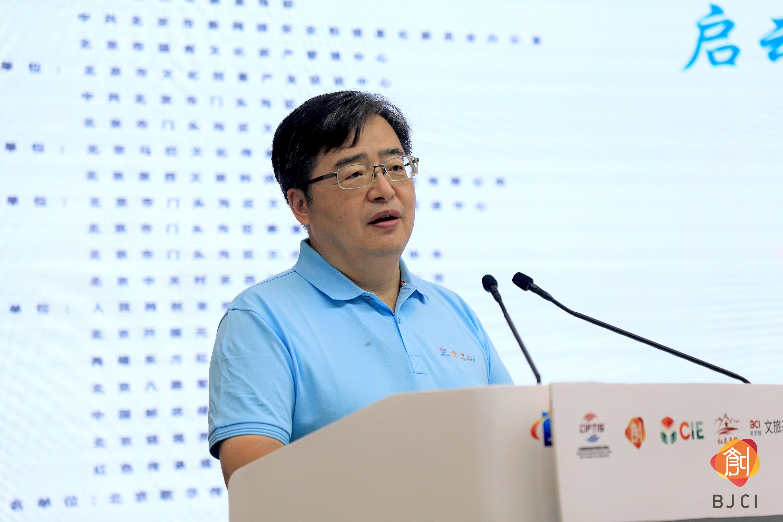 中共北京市委宣传部一级巡视员、北京市文化创意产业促进中心主任梅松发言