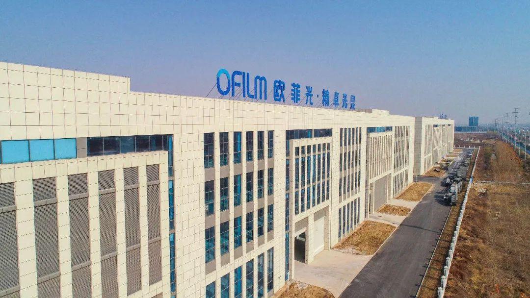 携手行业领军企业打造新型显示产业集群,华夏幸福亮相DIC EXPO显示展