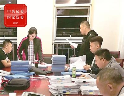中纪委刊发文民案调查:坐拥36套房、高档鞋装了一车库