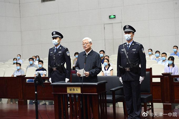 敛财超7亿 陕西省委原书记赵正永被判死缓