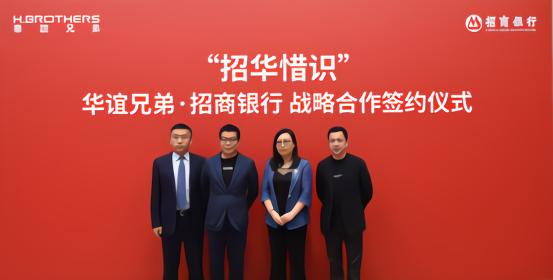 华谊兄弟获招行不超15亿授信:国内首创影视片单意向综合授信