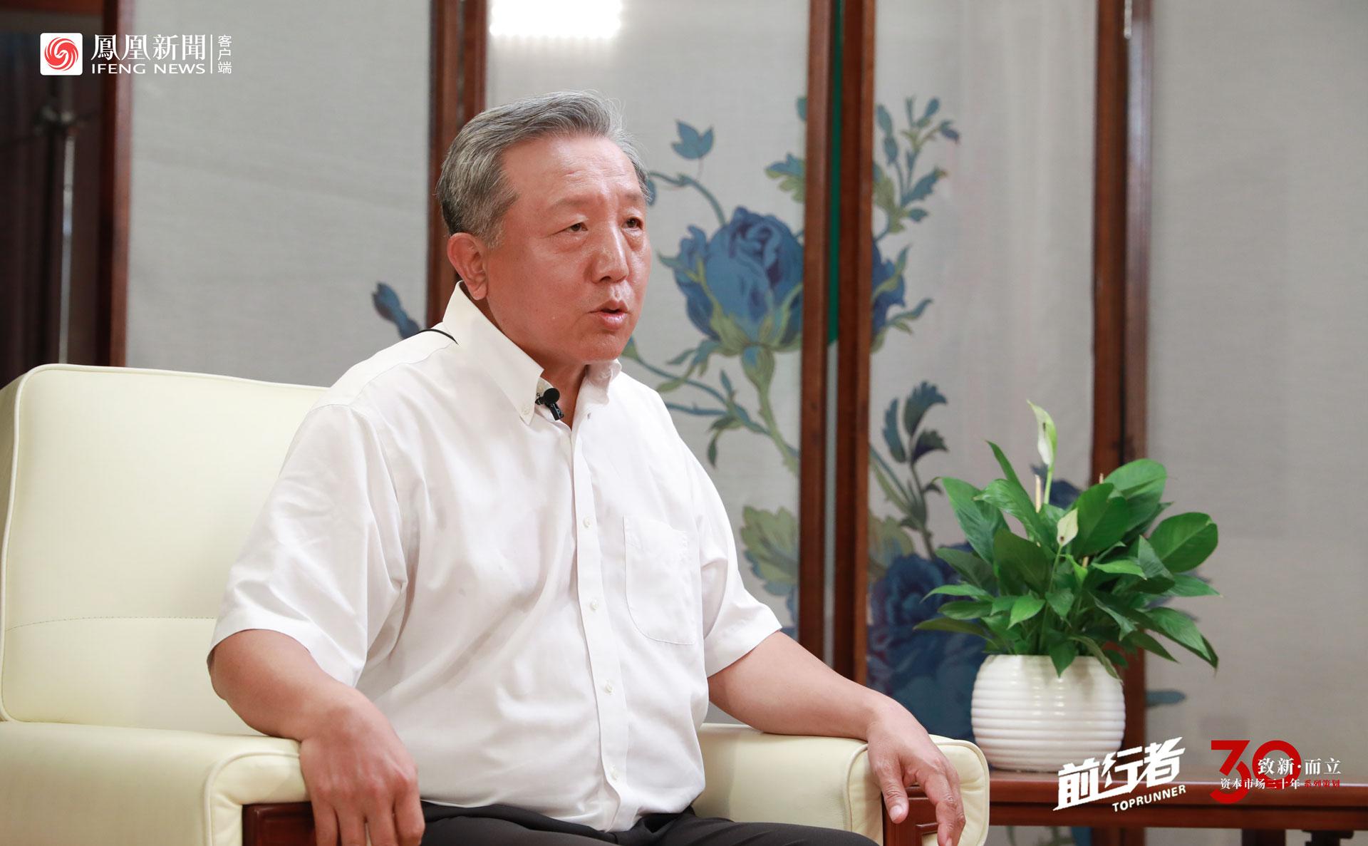前行者|吴晓求:我不赞成交易制度从T+1变成T+0