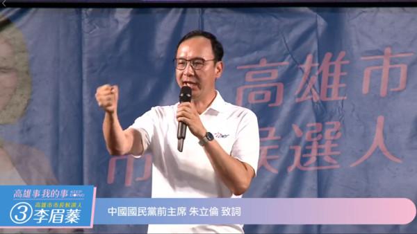 【九阳豆浆机使用方法】_朱立伦:为两岸和平打拼的国民党 值得大家的肯定