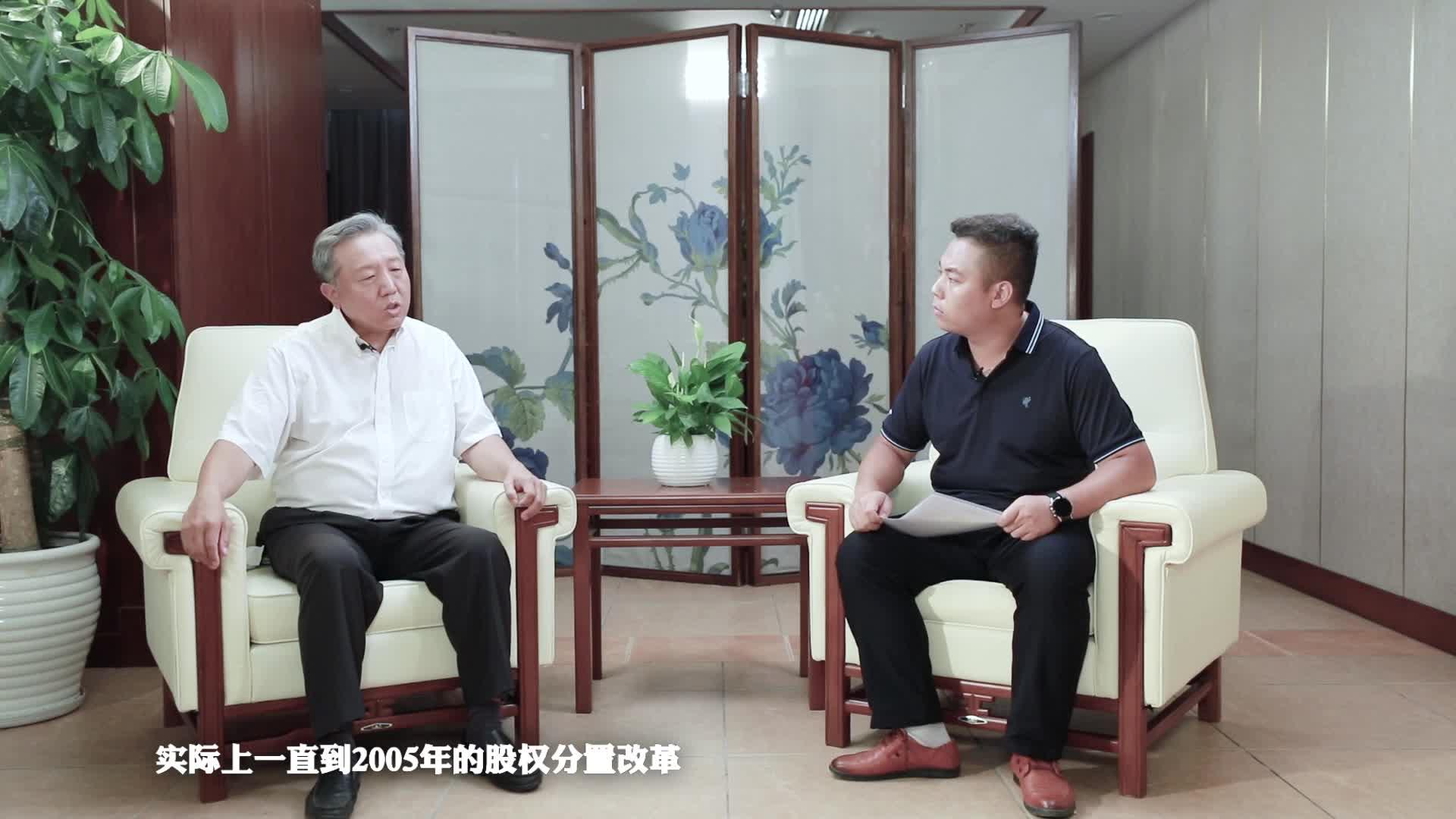 吴晓求:股权分置改革为中国资本市场发展奠定了基础