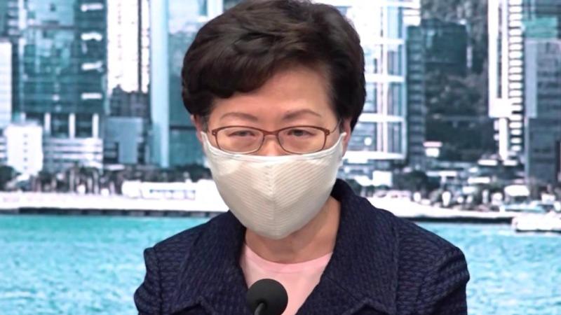 林郑月娥:对于美国要制裁本人 我一笑置之 嗤之以鼻!