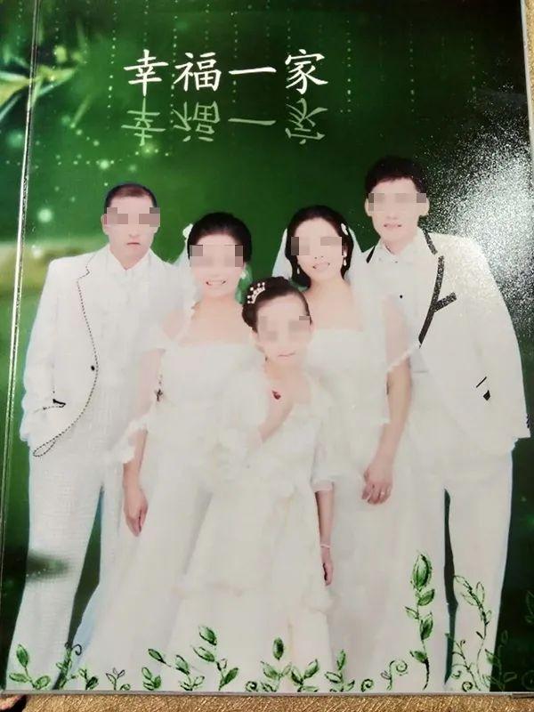 钱序德夫妇和缪珂妍、钱立梅及其前夫缪登山五人合影 受访者供图