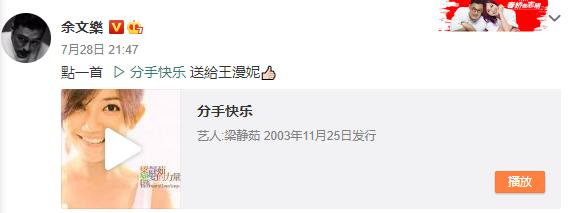 """戏里""""海王""""戏外长情!""""梁正贤""""恩爱8年的女友与余文乐关系不浅"""