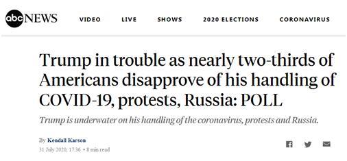 大选不到100天,美媒:新民调显示,特朗普陷入麻烦了!