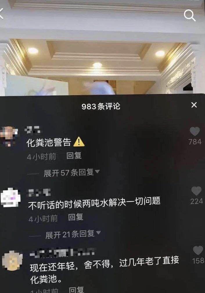 """【酷狗超级k歌机】_把""""杭州女子失踪案""""当梗玩,有违公序良俗"""