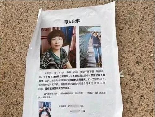 【赢咖3注】_杭州女子失踪案终结告破,被害人的继子可以继承其遗产吗?