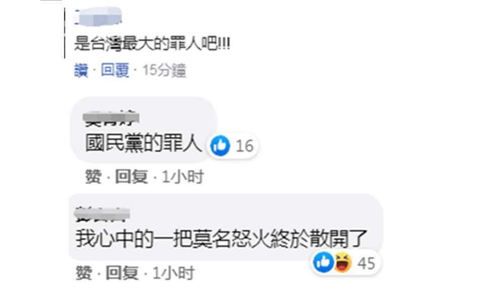 李登辉病亡,马英九、连战、蔡英文回应
