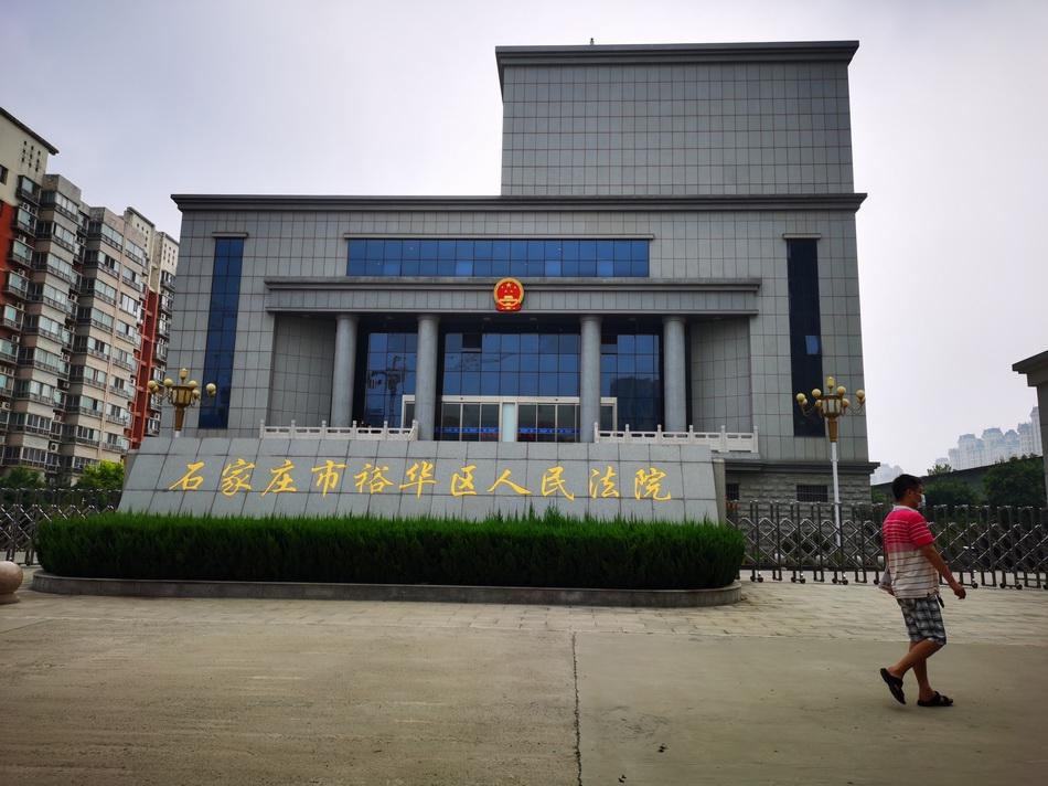 赵智勇在石家庄市裕华区法院工作了22年。澎湃新闻记者 朱远祥 图