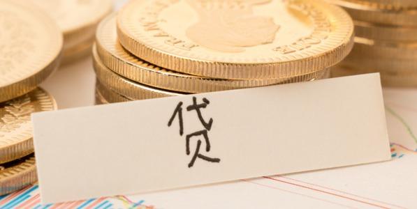 缓解融资难题 胶州16家企业获专利保险贷款5800万元