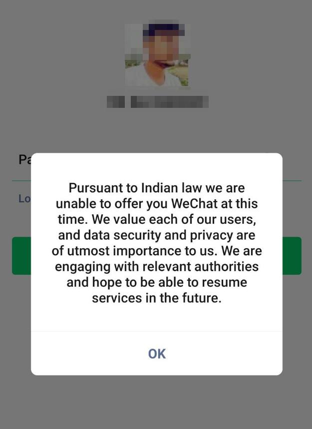 印度用户无法登陆微信 微信主动采用技术手段通用印度手机号微信