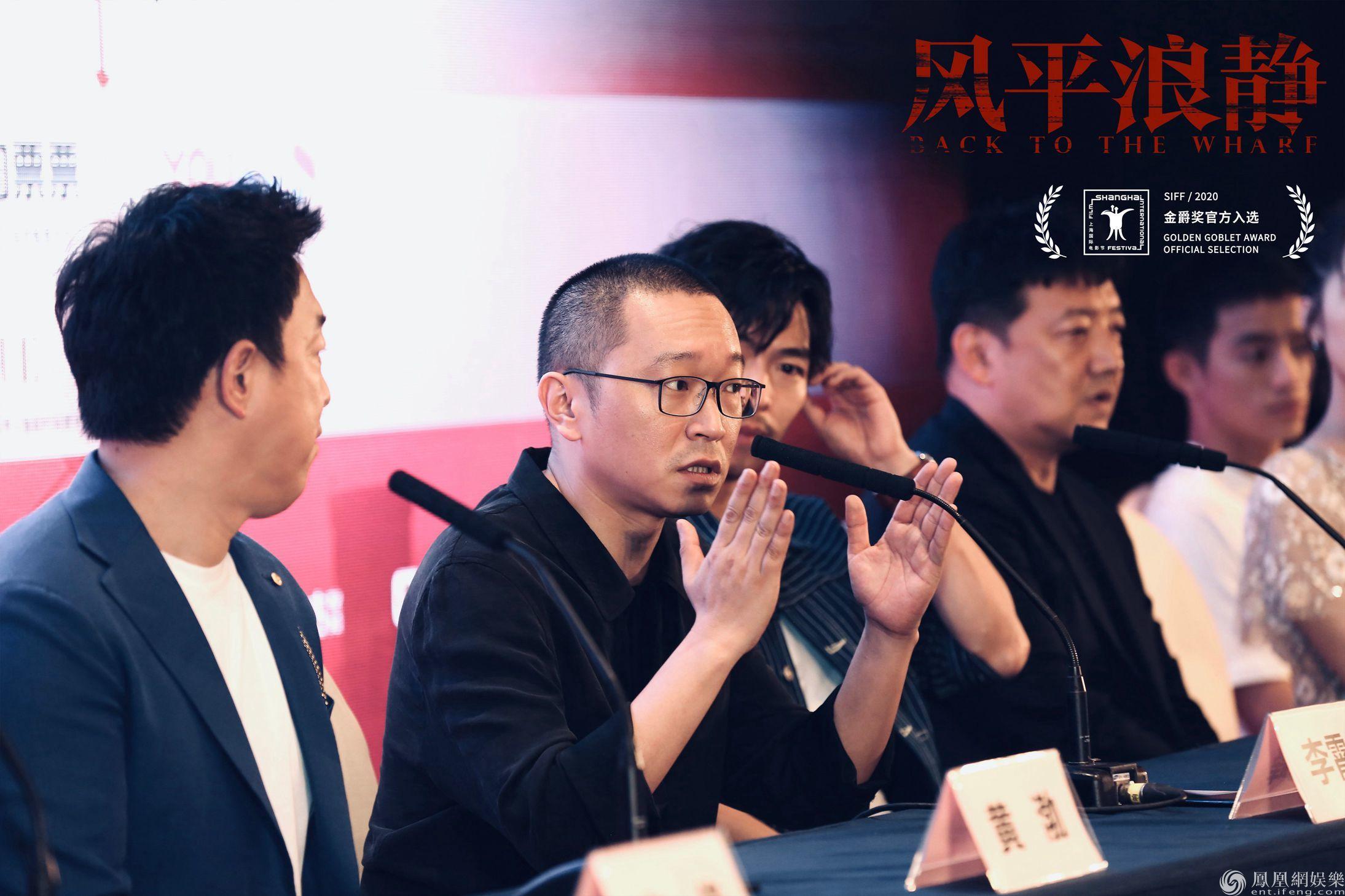 电影《风平浪静》展映好评如潮展现华语犯罪片全新面貌
