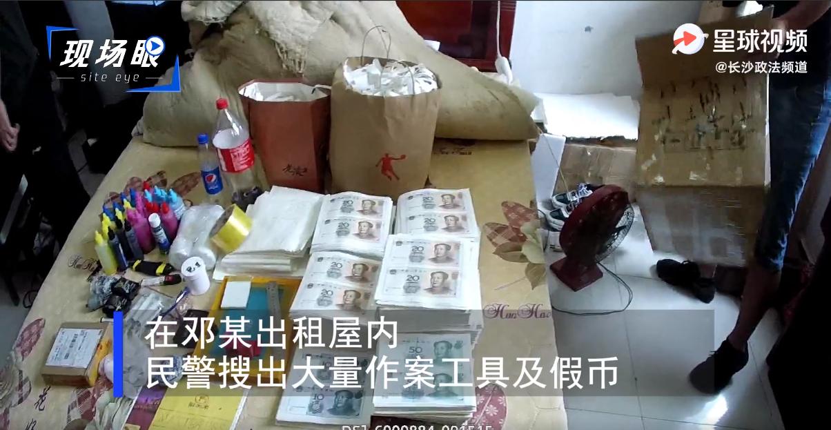 【搜索引擎优化工具】_湖南男子出租屋内疯狂打印假币 做旧工具竟是可乐惊呆警察