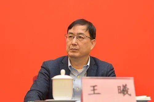 【谷歌搜索解析】_候补中央委员、中科院院士、科技部副部长王曦,任广东省副省长