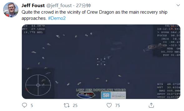 载人龙飞船溅落画面曝光  救援船只正在附近等待接应船员