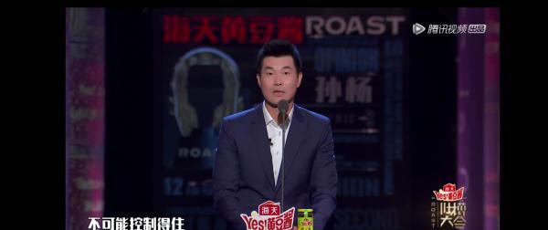 王仕鹏登上《吐槽大会》,谈起了自己的泪水。
