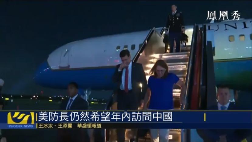 美防长仍然希望年内访问中国