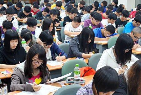 【比特币交易网 okcoin】_境外生全面解禁入台:唯独排除5000多名陆生,叫苦的还有台湾高校