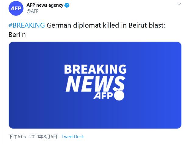 【快猫网址能吃吗】_一名德国外交官在黎巴嫩爆炸事件中丧生