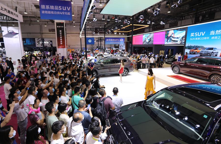 好消息!2020第十九届青岛秋季国际车展将于9月9日举行!