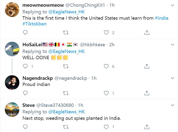 印媒:印度宣布禁用百度和微博