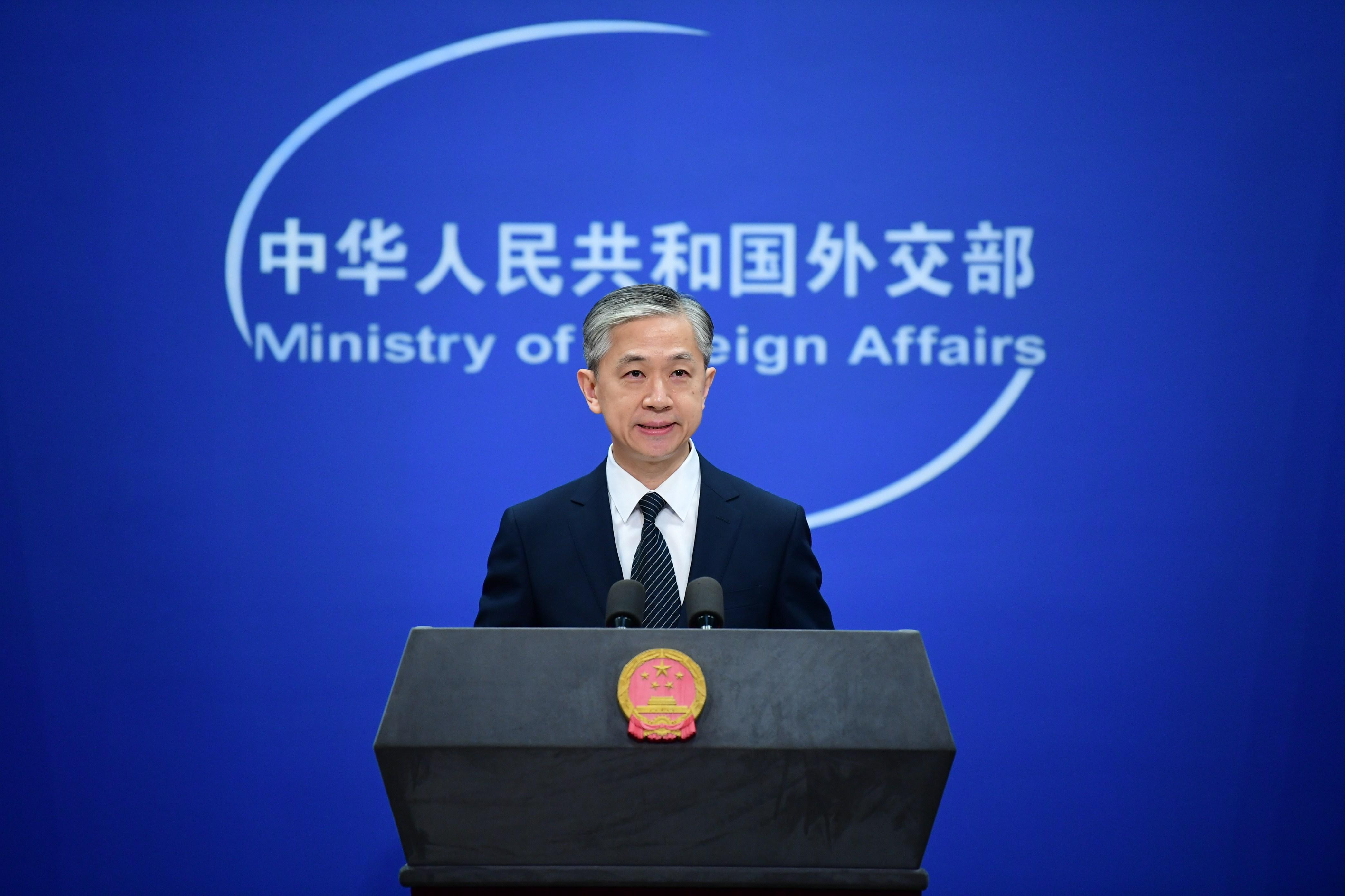 【丹华资本】_蓬佩奥指责港警通缉6名乱港分子,外交部回应