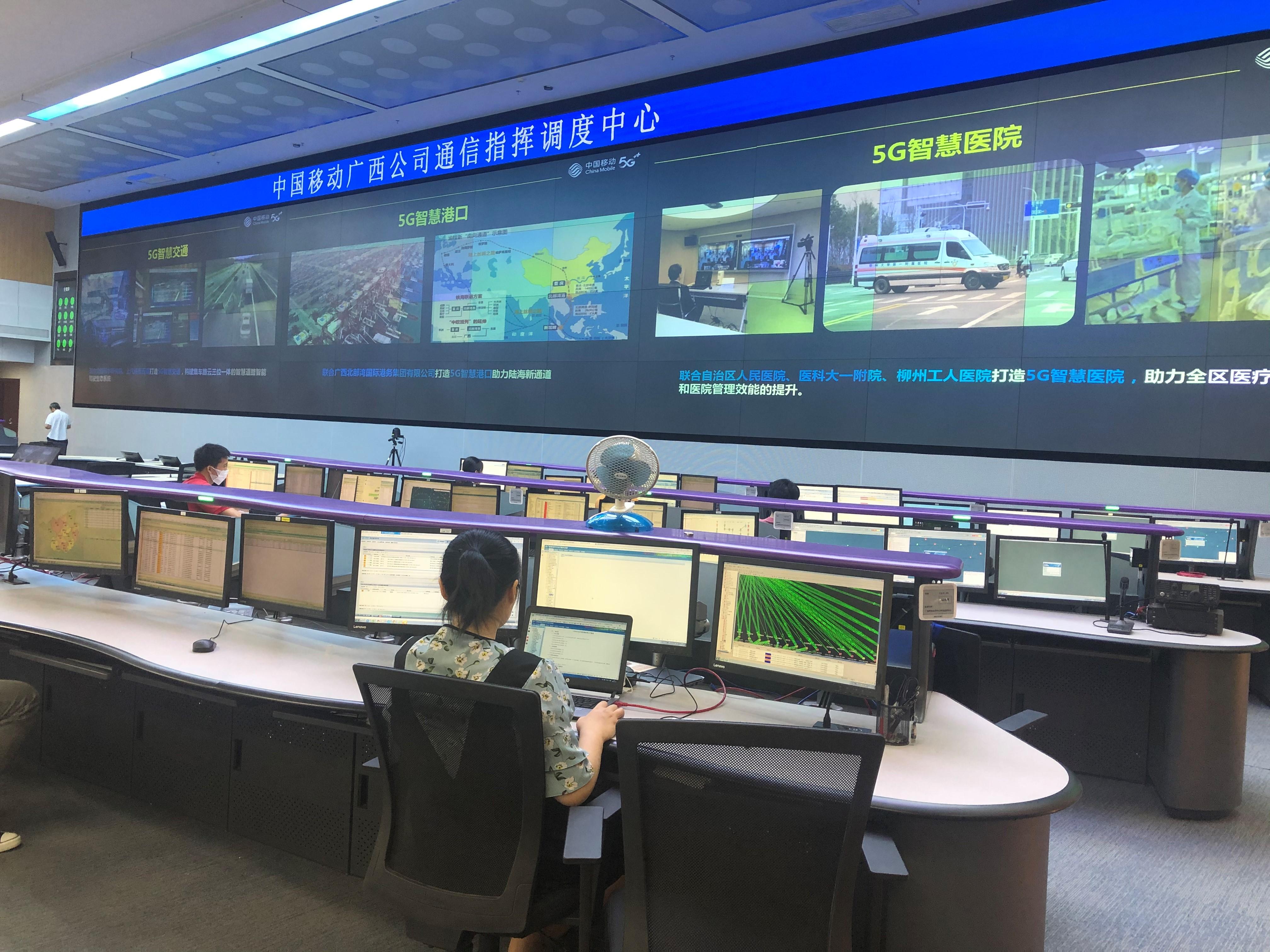 图为位于广西移动(五象)数字信息中心的指挥调度中心,这里可以监控数据中心的运转情况。李勤虹 摄