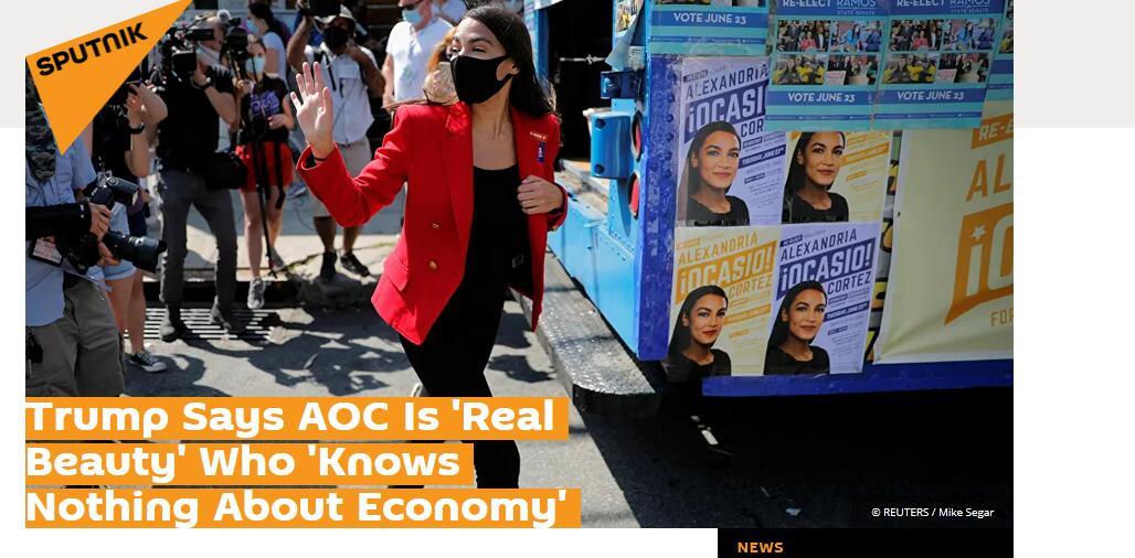【594站长】_特朗普公开diss国会最年轻女议员:她真是美,但对经济一无所知