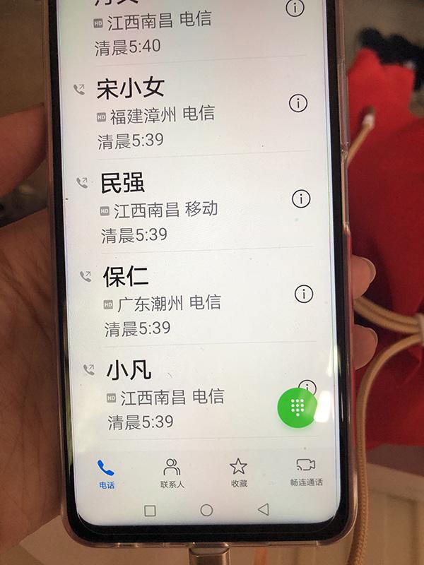 张保仁和张保刚为父亲提前购置的新手机,里面存好了全家人的联系方式。