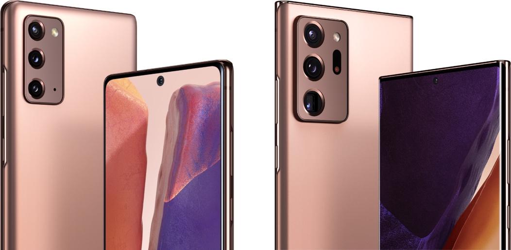三星发布五款旗舰新品 Note20系列与二代折叠屏手机一同到来