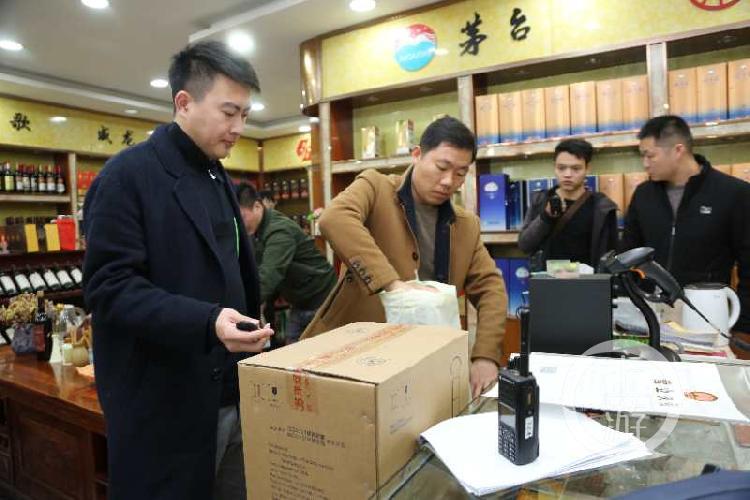 杭州特大售假案:卖假中华假茅台涉案3
