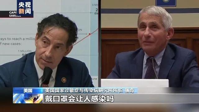 【类聚快猫网址】_美众议员为何不停追问福奇可笑问题:因为我知道他们要甩锅中国