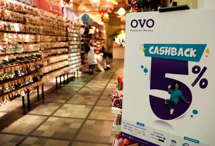 印尼支付公司OVO/路透