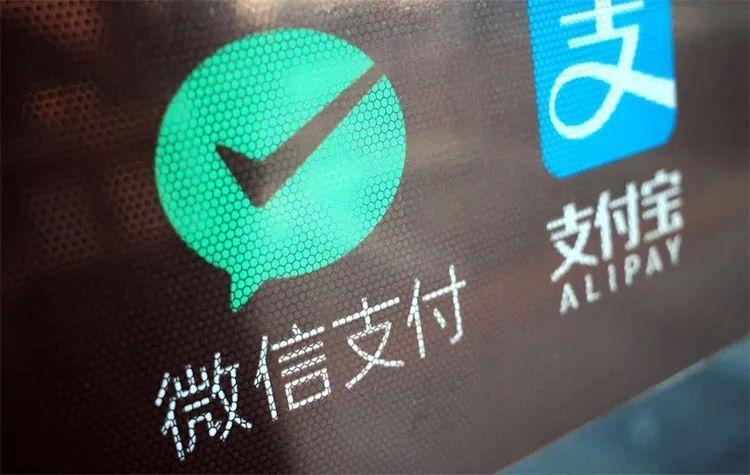 微信支付和支付宝/China Knowledge