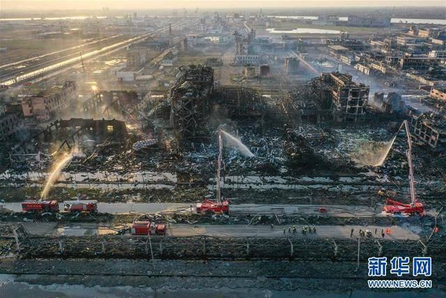 【又名松滋站长网】_江苏响水爆炸案开审 事故造成78人死亡、44人被采取强制措施