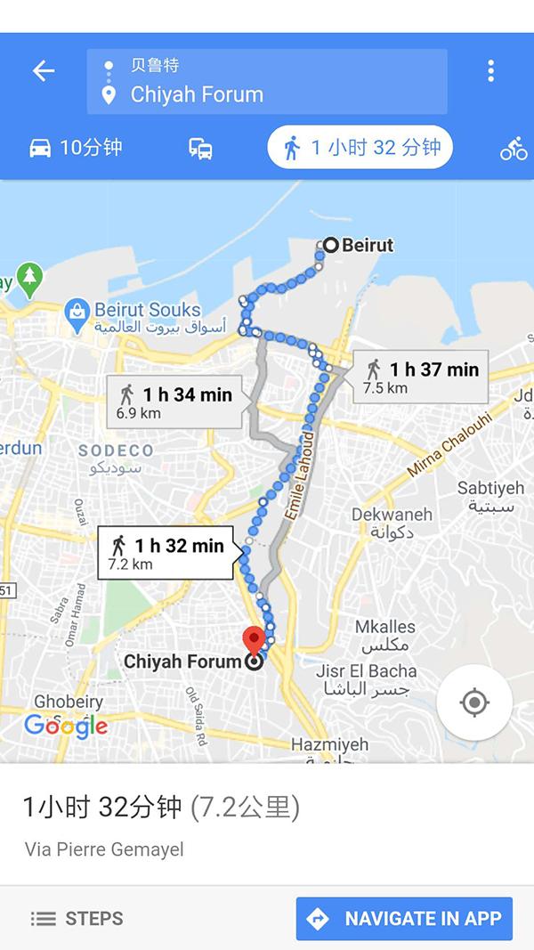 刘芝茜家距离爆炸港口仅10分钟车程