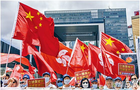 图源:香港《头条日报》