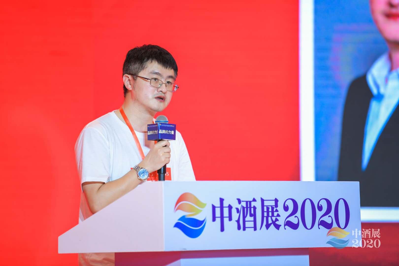 何健秋:2020年下半场,如何迎接高质量发展?
