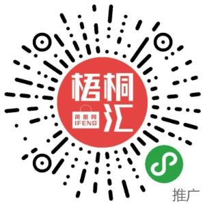 凤凰网梧桐汇商城 日本少女的美白秘密!