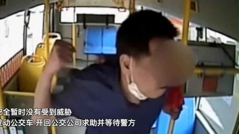 男子拒戴口罩捶打公交司机头部16拳 被判3年3个月