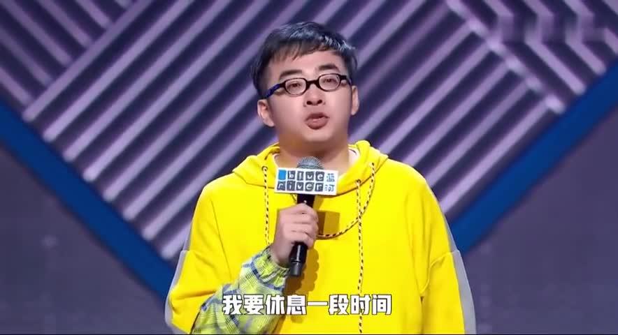 """张博洋惨遭淘汰?曾批判键盘侠""""万事皆可崇洋媚外"""""""